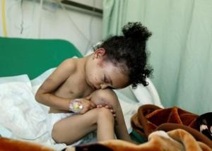 Yemen Bomb victim